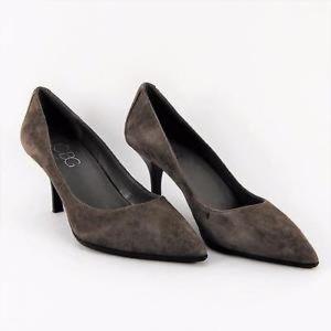 BCBG Helenax gray suede pump heels 9